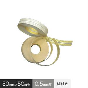 コーナーテープ・コーナーガード ノーエンビコーナー補強テープ 糊付き 巾50mm 3列穴 (0.5mm厚) 50m 080033