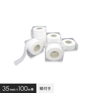 クロス目開き防止 クロスジョイントSテープ 巾35mm (0.049mm厚) 100m 080035