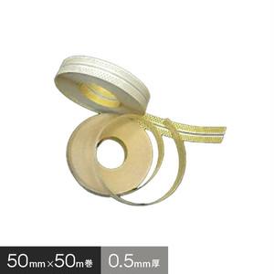 コーナーテープ・コーナーガード ノーエンビコーナー補強テープ のりなし 巾50mm 3列穴 (0.5mm厚) 50m 080061