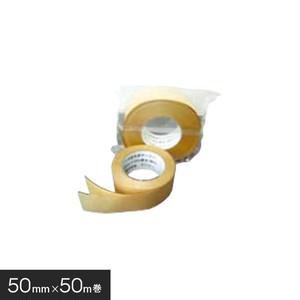 亀裂防止テープ NS 内装気密テープ 継目補強テープ巾50mm 糊付き (0.11mm厚) 50m 080070