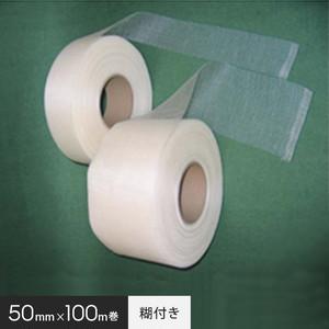亀裂防止テープ NSパワーメッシュ 糊付き 巾50mm 糊付き (0.29mm厚) 100m 080076