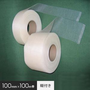 亀裂防止テープ NSパワーメッシュ 糊付き 巾100mm 糊付き (0.29mm厚) 100m 080078