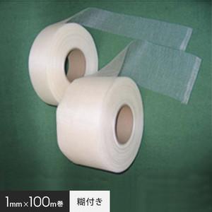 亀裂防止テープ NSパワーメッシュ 糊付き 巾1000mm 糊付き(0.29mm厚) 100m 080079