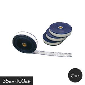 クロス目開き防止 ネイビー13下敷きテープ 巾35mm (0.24mm厚) 100m×5個入り 088035