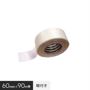 亀裂防止テープ ファイバーテープ 巾60mm 糊付き (0.2mm厚) 90m 099022