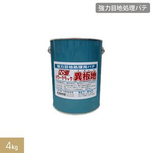 塗装用 パワークラック 異板地 (塗装用目地処理剤) 4kg 100065