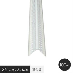 コーナーテープ・コーナーガード ノーエンビ4Rコーナー 辺26mm×2500mm (0.6mm厚) 100個入り 110123