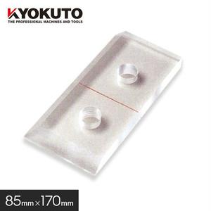 クッションフロアの施工に便利なアイテム 巾定規 fk21-5121