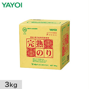 ふすま・障子紙施工用 完熟のり 3kg 213-013