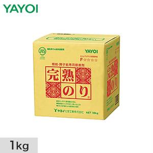 ふすま・障子紙施工用 完熟のり 1kg 213-014