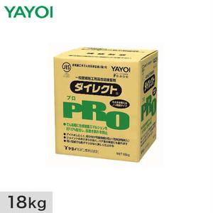 ヤヨイ化学 壁紙施工用でん粉系接着剤 ダイレクトPRO 18kg 218-201