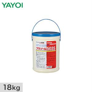 壁紙施工用合成樹系接着剤 プラゾール503s 18kg 220-411