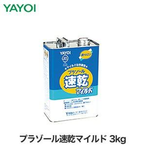 ヤヨイ化学 垂直面用 ゴム系溶剤形接着剤 プラゾール速乾マイルド 3kg 221-012