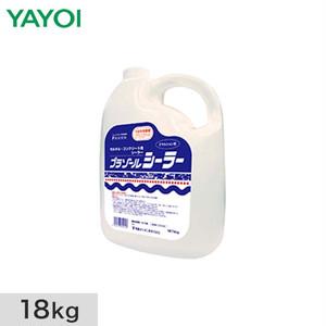 シーラー・プライマー プラゾールシーラー 18kg 226-001