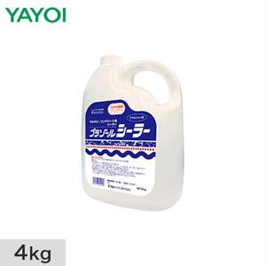 シーラー・プライマー プラゾールシーラー 4kg 226-002