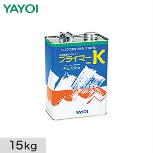 シーラー・プライマー プライマーK 15kg 227-001