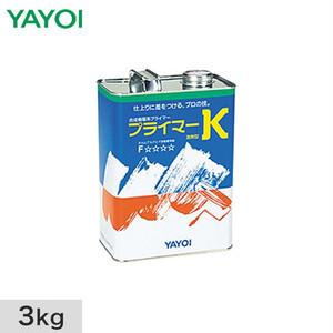 シーラー・プライマー プライマーK 3kg 227-002