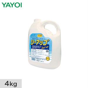 ヤヨイ化学 シーラー・プライマーシーアップ 4kg 227-402