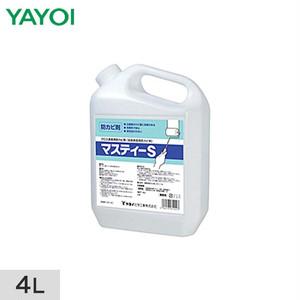 防カビ剤 マスティーS 4L 237-102