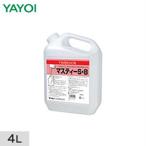 防カビ剤 マスティーS・8 4L 237-402