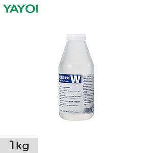 ヤヨイ化学 壁紙施工用でん粉系接着剤に混入する乾燥調製剤W 1kg 240-001