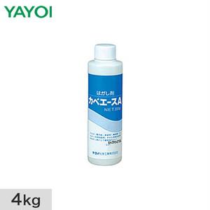 シーラー・プライマー カベエース 4kg 242-001