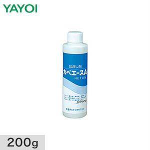 はがし剤 カベエース 200g 242-002