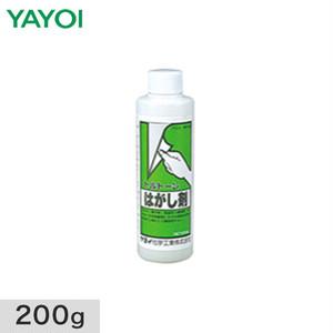 着色剤・剥離剤クロス用トルトーレ 200g 242-013
