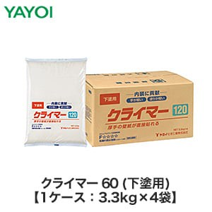 合成樹脂系下塗用パテ クライマー 60 3.3kg×4袋 261-623