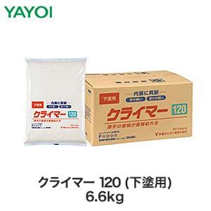 合成樹脂系下塗用パテ クライマー 120 6.6kg 261-733