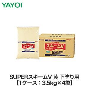 ヤヨイ化学 合成樹脂系粉末パテ SUPERスキームV (黄) 3.5kg×4袋