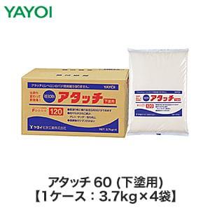合成樹脂系下塗用パテ アタッチ 60 3.7kg×4袋 269-624