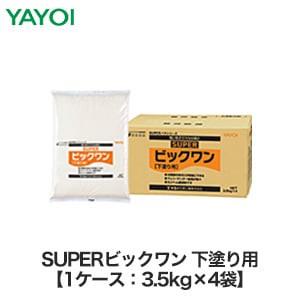 ヤヨイ化学 合成樹脂系粉末パテ SUPERビッグワン 3.5kg×4袋 277-234