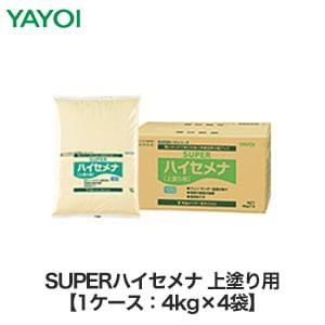 ヤヨイ化学 合成樹脂系粉末パテ SUPERハイセメナ 4kg×4