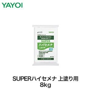 ヤヨイ化学 合成樹脂系粉末パテ SUPERハイセメナ 8kg