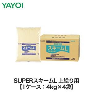 ヤヨイ化学 合成樹脂系粉末パテ SUPERスキームL 4kg×4袋 278-401