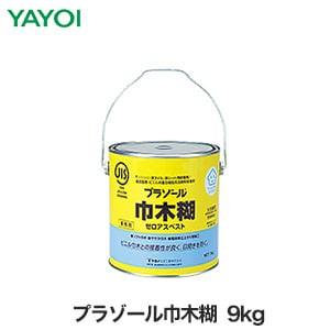 ヤヨイ化学 巾木用 ビニル共重合樹脂系溶剤系接着剤 プラゾール巾木糊 9kg 282-421