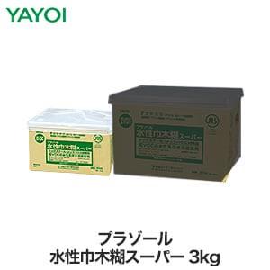 ヤヨイ化学 巾木用 アクリル樹脂系エマルション形接着剤 プラゾール水性巾木糊スーパー 3kg 282-442