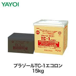 ヤヨイ化学 タイルカーペット用 ピールアップ形接着剤 プラゾールTC-1エコロン 15kg 283-251