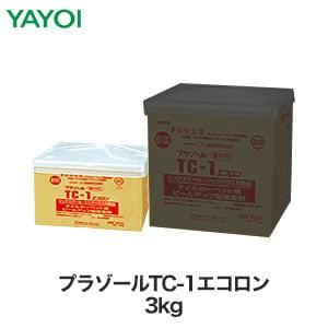 ヤヨイ化学 タイルカーペット用 ピールアップ形接着剤 プラゾールTC-1エコロン 3kg 283-252