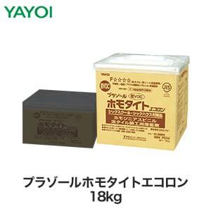 ヤヨイ化学 ビニル床タイル用 アクリル樹脂系エマルション形接着剤 プラゾールホモタイトエコロン 18kg 283-321