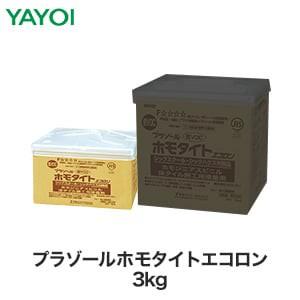 ヤヨイ化学 ビニル床タイル用 アクリル樹脂系エマルション形接着剤 プラゾールホモタイトエコロン 3kg 283-322