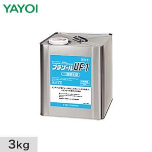ヤヨイ化学 ビニル床材用 ウレタン樹脂系接着剤 プラゾールUF-1 3kg 286-304