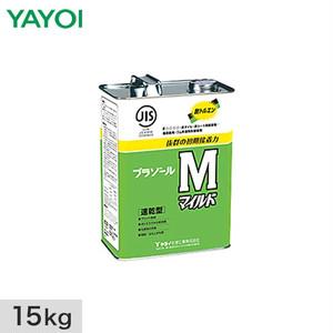 ヤヨイ化学 垂直面用 ゴム系溶剤形接着剤 プラゾールMマイルド(速乾型) 15kg 288-111