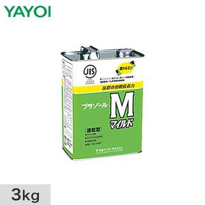 ヤヨイ化学 垂直面用 ゴム系溶剤形接着剤 プラゾールMマイルド(速乾型) 3kg 288-112