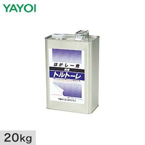 床用 床用トルトーレ20kg 299-101