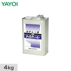床用 床用トルトーレ 4kg 299-102