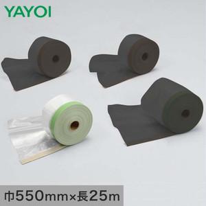 養生材 布テープ付ポリエチレン 緑