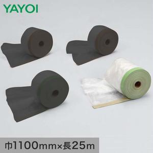 養生材 布テープ付ポリエチレン 緑 316-375