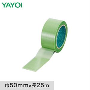 養生材 フロアテープ 3440